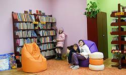 Biblioteka w Kupnie